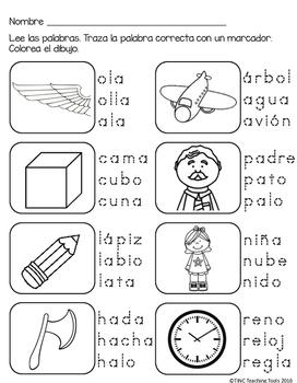 Traza palabras de dos sílabas / Trace Two-Syllable Words in Spanish