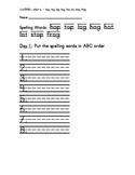 Treasure 1st Grade Spelling Practice Page Unit 2 Week1