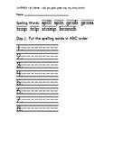 Treasure 1st Grade Spelling Practice Page Unit 2 Week3