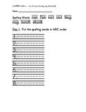 Treasure 1st Grade Spelling Practice Page Unit 2 Week4