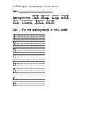 Treasure 1st Grade Spelling Practice Page Unit 2 Week5