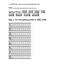 Treasure 1st Grade Spelling Practice Sheet Unit 1 Week 2