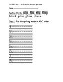 Treasure 1st Grade Spelling Practice Sheet Unit 1 Week 4