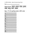 Treasure 1st Grade Spelling Practice Sheet Unit 1 Week 5