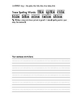 Treasure 1st Grade Spelling Practice Sheet Unit 3 Week 2