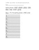 Treasure 1st Grade Spelling Practice Sheet Unit 4 Week 1