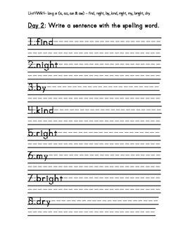 Treasure 1st Grade Spelling Practice Sheet Unit 4 Week 4