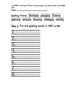 Treasure 1st Grade Spelling Practice Sheet Unit 4 Week 5