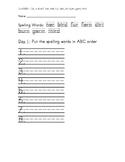 Treasure 1st Grade Spelling Practice Sheet Unit 5 Week 1