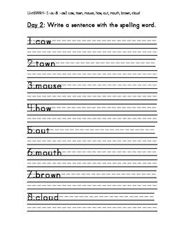 Treasure 1st Grade Spelling Practice Sheet Unit 5 Week 4