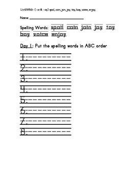 Treasure 1st Grade Spelling Practice Sheet Unit 5 Week 5