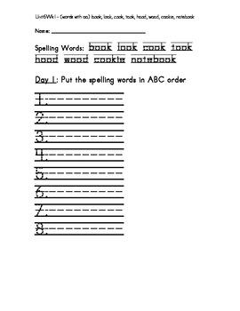 Treasure 1st Grade Spelling Practice Sheet Unit 6 Week 1