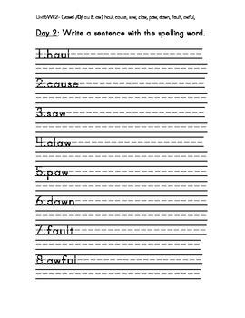 Treasure 1st Grade Spelling Practice Sheet Unit 6 Week 2