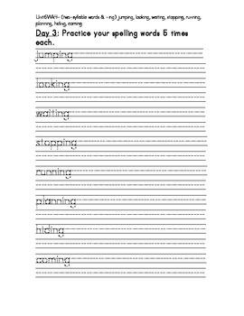 Treasure 1st Grade Spelling Practice Sheet Unit 6 Week 4