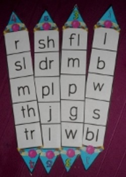 Treasure Chest Word Family Word Work Literacy Center