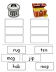 Treasure Words, Trash Words:  CVC Word Practice/Decoding Activity