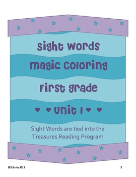 Treasures 1st Grade Sight Words - Magic Coloring - All Year Long!