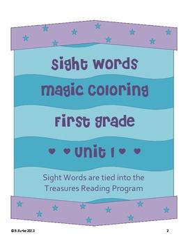 Treasures 1st Grade Sight Words - Magic Coloring - All Year Long!