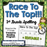 Treasures 1st Grade -- Treasures Spelling Word Game -- With EDITABLE Pages