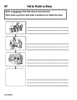 Treasures 1st Grade Unit 2 Tic-Tac-Toe Activities/Homework Unit Bundle