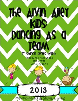 Treasures 2013 Companion Pack Alvin Ailey Kids- Grade 2, Unit 3, Week 1