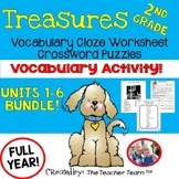 Treasures 2nd Grade Cloze Worksheets and Crossword Puzzles Bundle