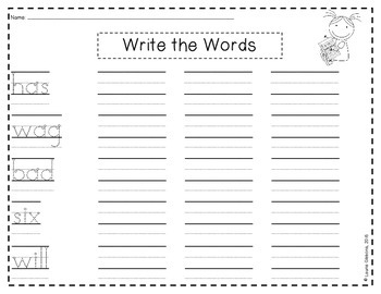 Treasures 2nd Grade Spelling Practice Pages ~ First Semester