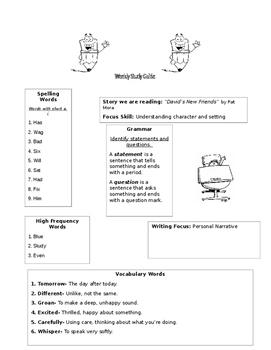 David's New Friends 2nd grade unit 1 lesson 1 study guide refrigerator copy