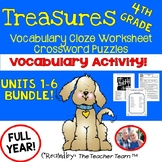 Treasures 4th Grade Cloze Worksheets and Crossword Puzzles Bundle