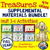 Treasures 4th Grade Units 1 - 6 Full Year Supplemental Resources Bundle