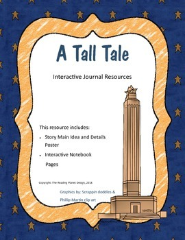 Treasures - A Tall Tale (Interactive Journal and Posters)