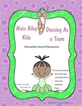 Treasures - Alvin Ailey Kids Dancing As a Team (Interactive Journal and Posters)