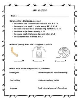 Treasures Common Core Assessement:  Meet Ben Franklin