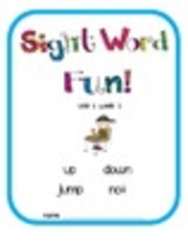 Treasures First Grade Sight Word and Spelling Mega Pack!