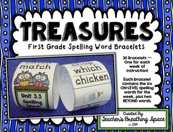 Treasures 1st Grade --- Treasures Spelling Word Bracelets