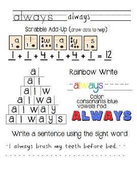 Treasures Grade 1: Sight Words Unit 6
