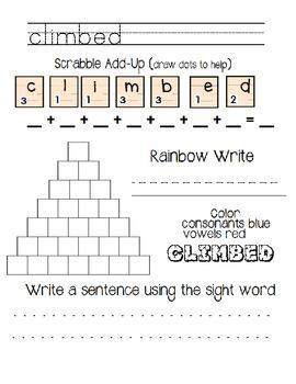 Treasures Grade 1: Sight Words Unit 5