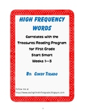 Treasures High Frequency Word Cards for Start Smart Weeks