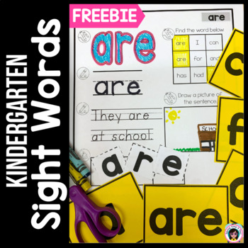 Treasures FREEBIE High Frequency Words Kindergarten Cut &