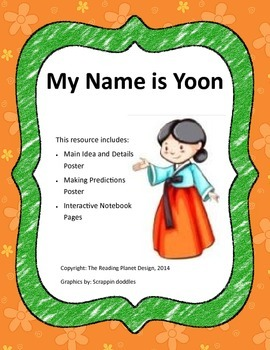 Treasures - My Name is Yoon (Interactive Journal and Posters)