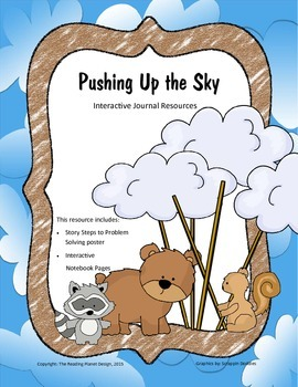 Treasures - Pushing Up the Sky (Interactive Journal and Posters)