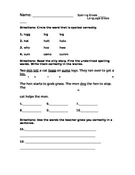 Treasures Reading Series 1st Grade 2.2 Little Red Hen Spelling Test