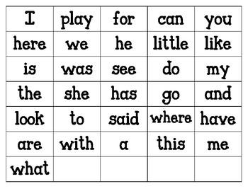 Treasures Sight Word Bingo (Smartstart words only)