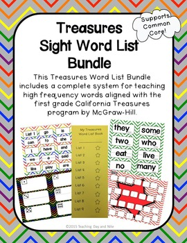 Treasures Sight Word List Bundle