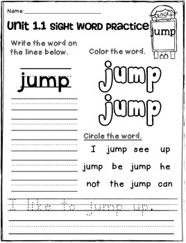 Treasures Sight Word Practice Printables Unit 1