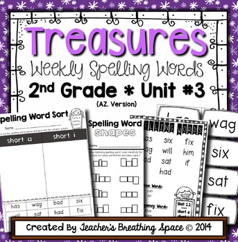 Treasures Spelling Word Lists and Resources --- 2nd Grade (Unit #3)
