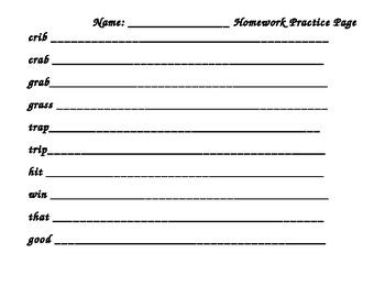 Treasures Unit 1 Pet Tricks Spelling Practice Grade 1