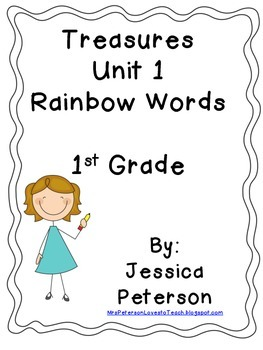 Treasures Unit 1 Rainbow Words and Flashcards
