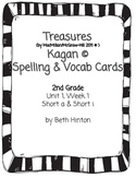 Treasures Unit 1, Week 1 Spelling and Vocab Cards