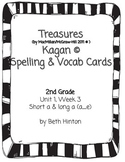 Treasures Unit 1, Week 3 Spelling and Vocab Cards